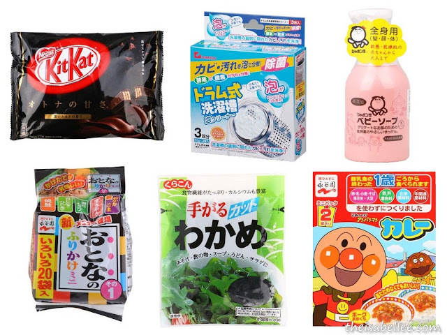 Japanese products on Soukai