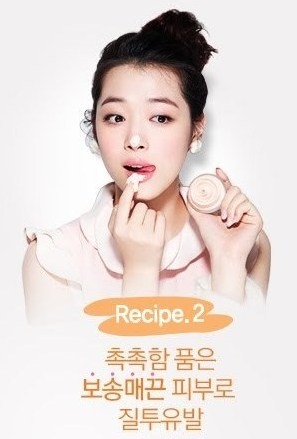 fx+sulli+krystal+etude+%288%29 More of f(x) Krystal and Sullis promotional pictures for Etude House