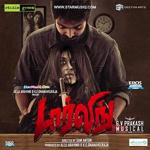 Darling 2015 Official Full Video Songs Youtube HD Watch Online