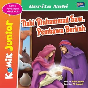 Rosulullah Saw Dan Ibu Susunya Sejarah Ahlulbait Rasulullah