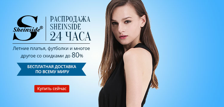 Элегантный стиль для женщин