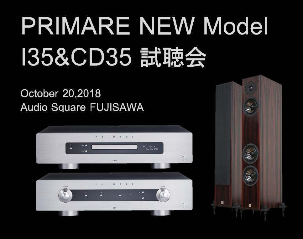 PRIMARE NEW Model I35&CD35 試聴会
