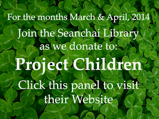THIS MONTH'S FEATURED CHARITY . . .