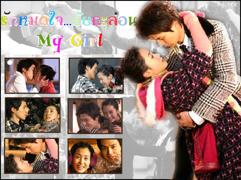 The Great Of Korean Drama: My Girl