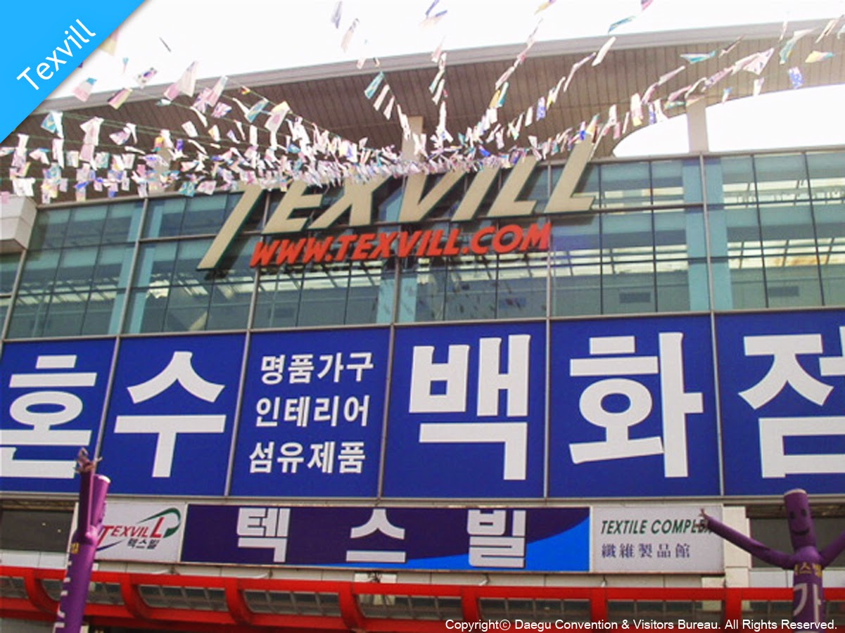 Shopping Areas in Daegu-Texbill, Buk-gu