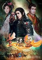Phim Lan Lăng Vương