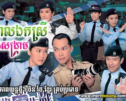 [ Movies ] Pulbal aek srey soo ning songkream - Chinese Drama dubbed in Khmer - Khmer Movies, chinese movies, Series Movies -:- [ 43 end ]