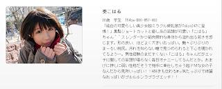 top Ghaxi-247p 2013-02-25 GIRLS-S★GALLERY MS427 葵こはる Koharu [100P63.2MB] 062801d