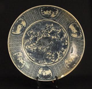 Ming Porcelain Charger