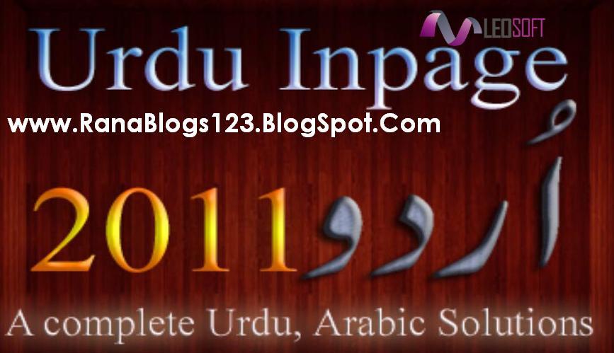 inpage online urdu typing