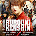 Filme da vez: Rurouni Kenshin: Kyoto Inferno