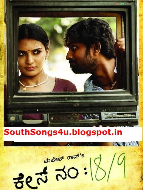 Watch 9 songs movie online