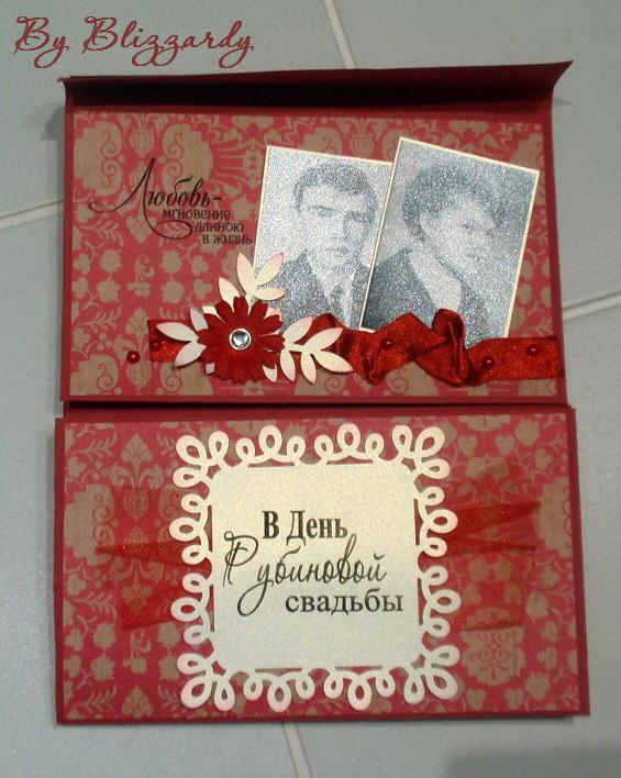 Открытка на рубиновую свадьбу скрапбукинг 66