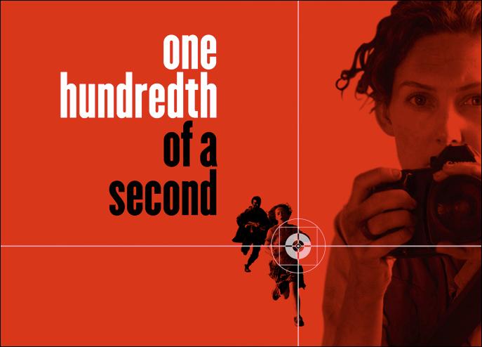 One Hundredth of a Second - Ένα συγκλονιστικό φιλμ μικρού μήκους