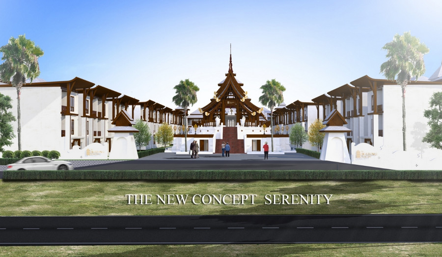 New Concept Serenity