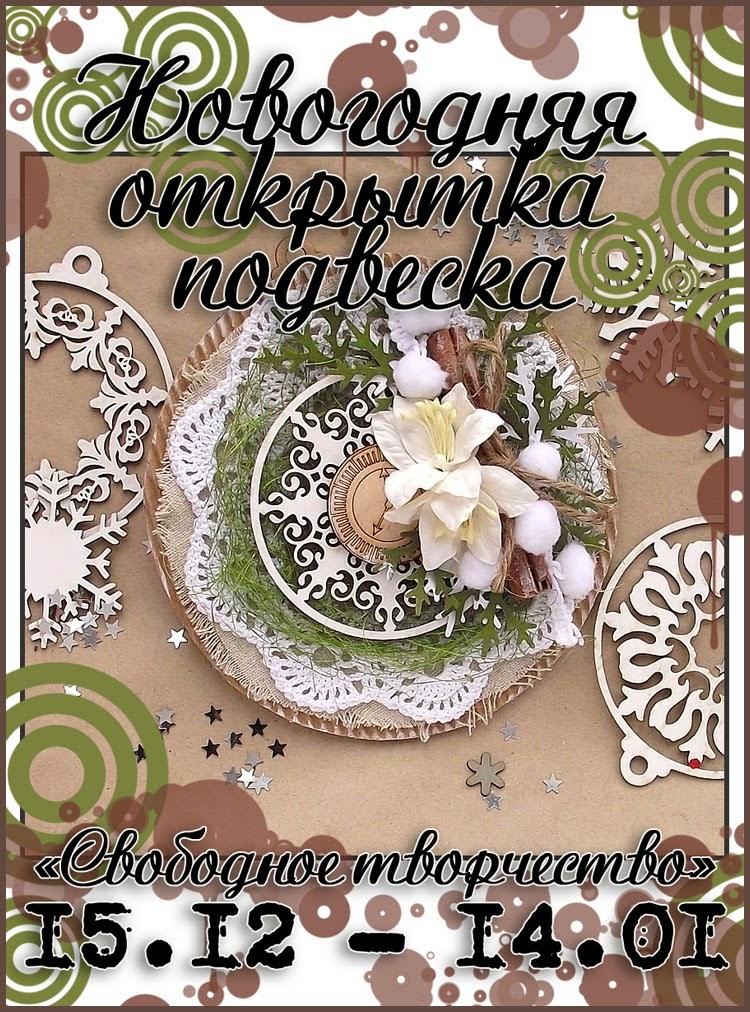 http://free-works.blogspot.ru/2014/12/blog-post_15.html