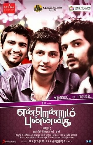 Watch Endrendrum Punnagai Official Full Movie Trailor Watch Online Free Download