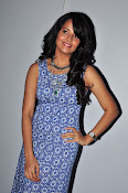 Anasuya latest photos at bbm audio-thumbnail-7