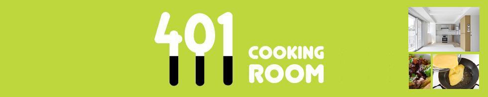 COOKING ROOM 401 : プライベートレッスン専門の料理教室 │ クッキングルーム401(渋谷)