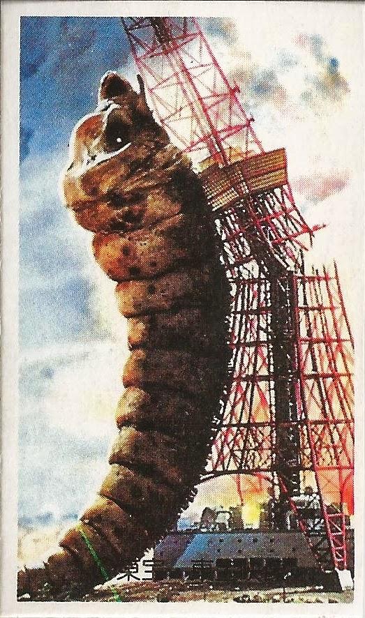 The Sphinx Godzilla Menko Cards Part Two