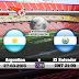 مشاهدة مباراة الأرجنتين والسلفادور الودية بث مباشر بي أن سبورت Argentina vs El Salvador