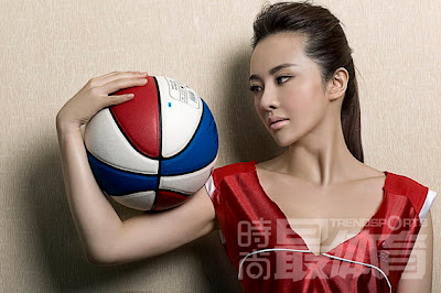 Meng Qian 38C-cup breasts for a sports magazine, Trend Sports.