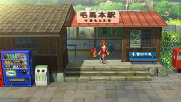 Image result for yo-kai watch 2 battle