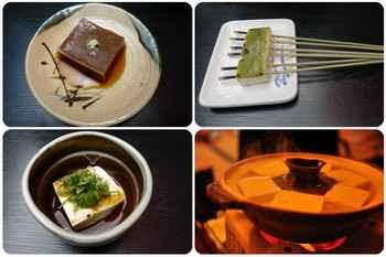 Đến nhà hàng Okutan khám phá đặc sản đậu hũ Kyoto, tau hu, dau hu, dac san dau hu kyoto, the gioi tau hu, tao pho, dau phu luoc, dau hu nuong sot, dau hu vung den, dau hu hap sot, kham pha am thuc, dia diem doc dao, nha hang doc dao, am thuc