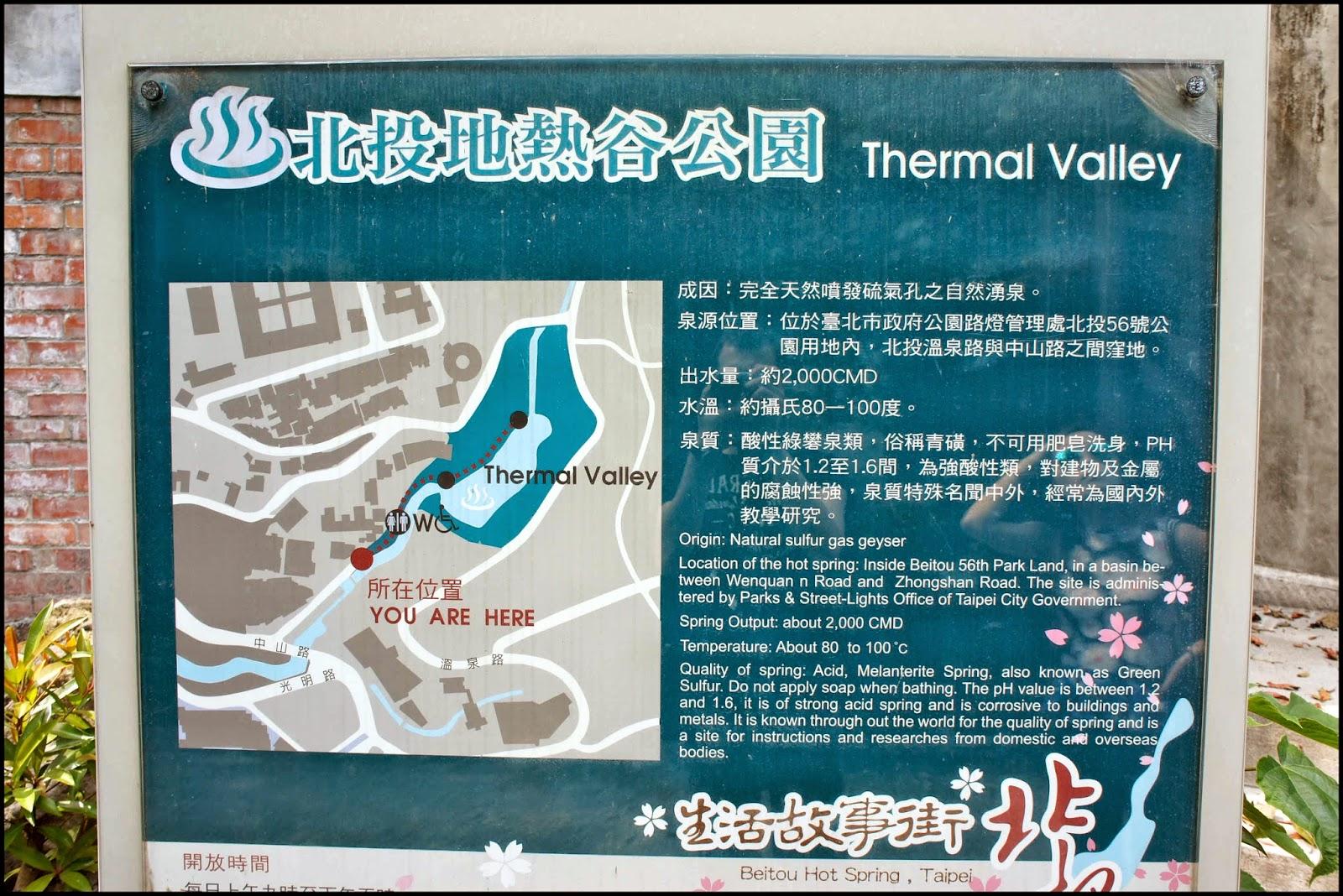 Beitou hotspring Taipei