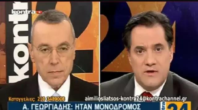 Γεωργιάδης: «Να πουλήσουμε νησιά, ακόμα και στους Τούρκους, για να προχωρήσει το χρήμα» – ΒΙΝΤΕΟ