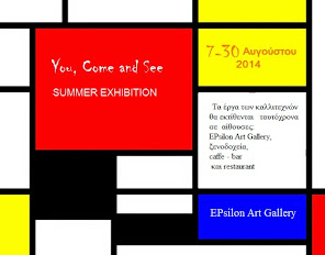 YOU, COME AND SEE, Summer Exhibition
