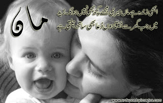 "320 x 202 jpeg 18kB, Urdu Very Nice ""Silence"" Poetry Shayari Pics"