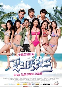 Rực Cháy Tình Hè - Summer Love Love (2011) Poster