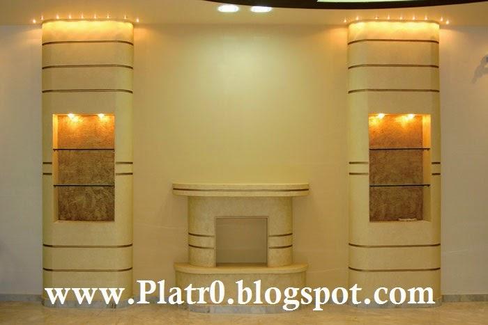 Decoration des salon placoplatre for Placo platre moderne