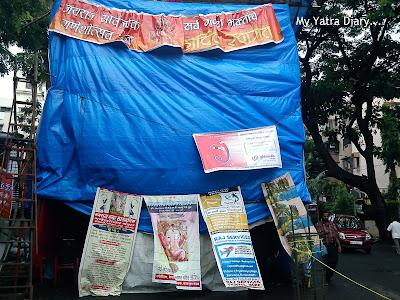 A Sarvajanik Ganpati pandal in a mumbai locality during Ganesh Chaturthi festival