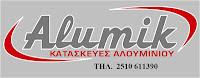 Αlumik Κατασκευές Αλουμινίου
