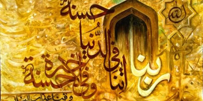 Islamic calligraphy art for sale lukisan mushaf