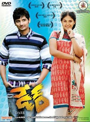 watch dare 2011 telugu movie online hq watch dare movie
