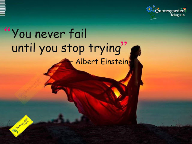 Best inspirational quotes - Best english quotes - Best quotes about life - Best famous quotes about life