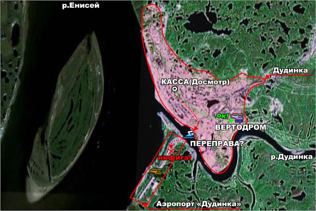 Красноярский край. Таймырский полуостров. Город Дудинка.