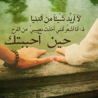 رمزيات حب رومانسية