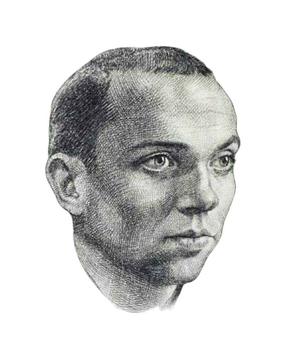 Miguel Hernández, 75