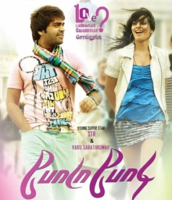 Watch Poda Podi (2012) Tamil Movie Online, Podaa Podi