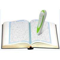 Digital Quran Malaysia