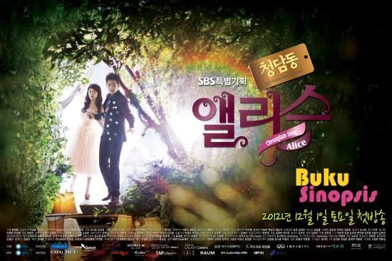 Sinopsis Cheongdamdong Alice Episode 1- Terakhir, Sinopsis Lengkap ...