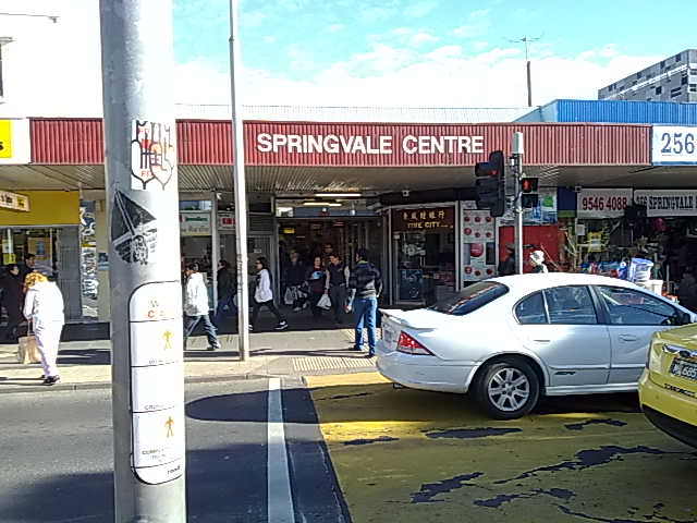 springvale personals Browse photo profiles & contact from springvale, melbourne south eastern  suburbs, vic on australia's #1  discover more singles & personals in springvale.