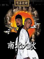 Nam Bắc Đại Trạng Sư - Attorney Song and Ji (2011) - USLT - 35/35