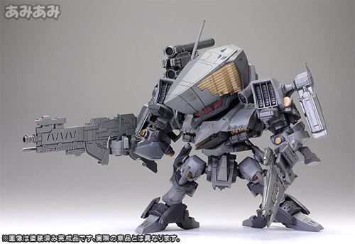 Armored Core Aaliyah Supplice