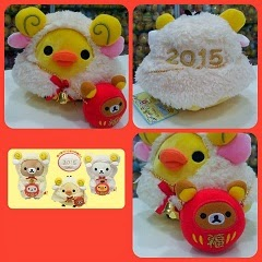 2014 Dec Rilakkuma Sore LE Year of Sheep Zodiac