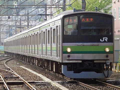 横浜線 快速 八王子行き1 205系